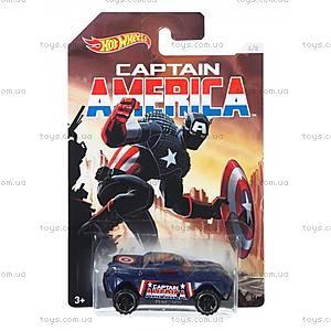 Машинка Hot Wheels серии «Капитан Америка», DJK75