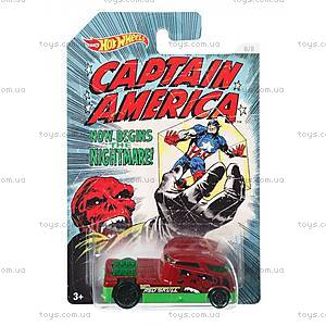Машинка Hot Wheels серии «Капитан Америка», DJK75, цена