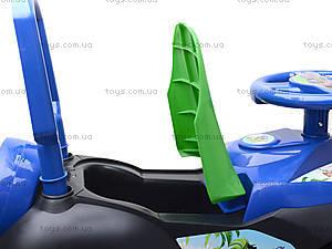 Машинка-каталка со спинкой «Автошка», 01311706, купить
