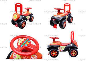 Детская машина-каталка «Автошка» с музыкальным рулем, 013117R,U03, отзывы