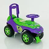 Машинка-каталка «Автошка» фиолетово-зеленая, 0141/02, тойс ком юа