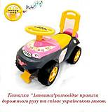 Машинка-каталка «Автошка», с украинской песенкой, 013117U07, фото