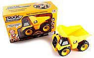 Машинка-конструктор «Самосвал 2», CXL200-8C, купить