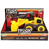 """Машинка-конструктор """"Truck assemble Экскаватор"""", sv-168"""