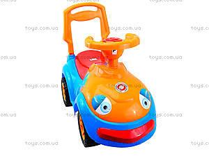 Машинка «Луноход», 119_ЭР, цена