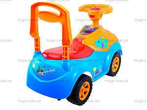 Машинка «Луноход», 119_ЭР, детские игрушки