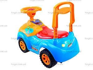 Машинка «Луноход», 119_ЭР, toys.com.ua
