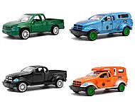 Машинки игрушечные металлические, W7733-128, купить