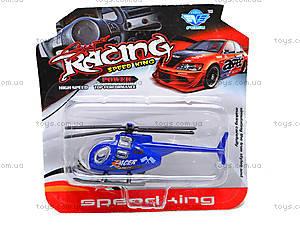 Машинка металлическая Racing, JP415, фото