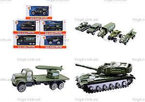 Металлическая военная машинка, JH168DE