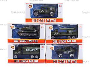 Металлическая военная машинка, JH168DE, магазин игрушек