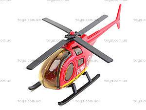 Детская игрушечная машина Sity Vehicle, JP3109С, детские игрушки
