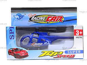 Машинка металлическая Superpower, JP418, детские игрушки