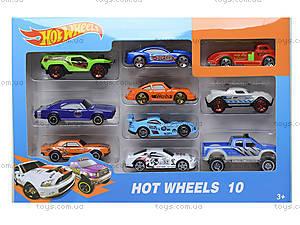 Машинки металлические в коробке, 1604-1, цена