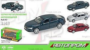 Машинка металлическая Audi A7, 67306