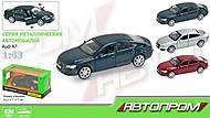 Машинка металлическая Audi A7, 67306, отзывы
