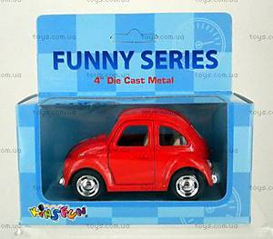 Машинка металлическая «FUNNY SERIES», KT4026W
