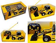 Машинка модели экскаватор на управлении, 125812-7M, фото