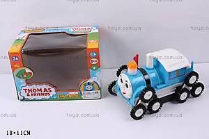 Машинка-перевертыш «Паровозик Томас», 9905
