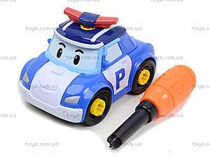 Конструктор-машинка «Робокар Поли», XZ-198A, цена
