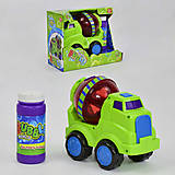 Машинка с мыльными пузырями для малышей, 012, отзывы
