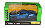 Машинка синяя металлическая, 32013, купить
