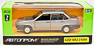 Машинка инерционная «ВАЗ 21099» Автопром, 21099, фото