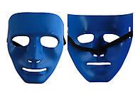 Маска без лица синяя взрослый размер, , отзывы