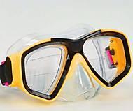 Маска для плавания оранжевая угловая, 66055