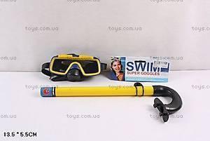 Маска для плавания с трубкой, C216