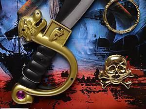Маска пирата с мечом, 828-19, отзывы