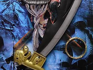 Маска пирата с мечом, 828-19, цена