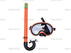 Набор для плавания, детский «Маска и трубка», C26, игрушки