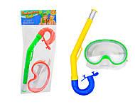 Детский комплект для плавания «Маска и труба», F028