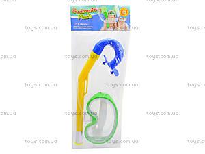 Детский комплект для плавания «Маска и труба», F028, отзывы