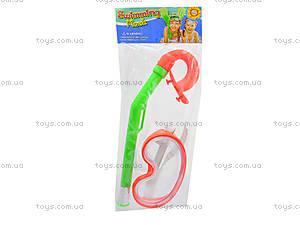Детский комплект для плавания «Маска и труба», F028, цена