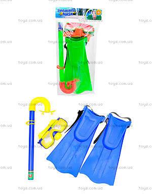 Детский набор для плавания «Маска, трубка и ласты», C13