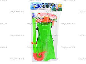 Детский набор для плавания «Маска, трубка и ласты», C13, цена