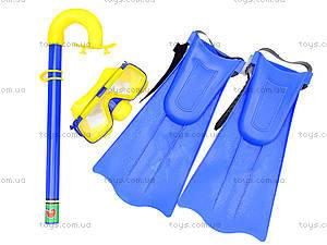 Детский набор для плавания «Маска, трубка и ласты», C13, магазин игрушек