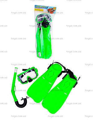 Комплект для плавания «Маска, трубка и ласты», F012