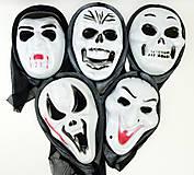 """Маска ужаса """"Призрак. Крик. Хэллоуин"""" с накидкой  4 вида  , , отзывы"""