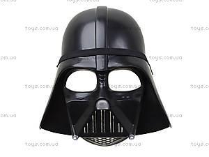 Детская маска «Звёздные Войны» со светом и звуком, 862291A, купить