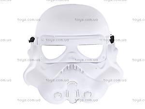 Детская маска «Звёздные Войны» со светом и звуком, 862291A, цена