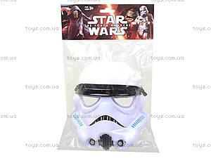 Детская маска «Звёздные Войны» со светом и звуком, 862291A, игрушки