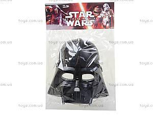 Детская маска «Звёздные Войны» со светом и звуком, 862291A, детские игрушки