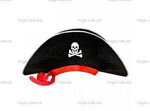 Маскарадная шляпа «Корсар»,