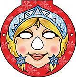 Маски для детей «Снегурочка», БР012, купить