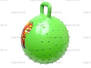Массажный фитбол для детей, 453504, купить