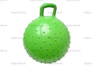 Массажный фитбол для детей, 453504, цена