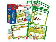 Развивающая игра «Математика на магнитах», VT5411-02, купить